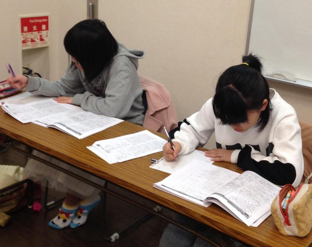 学年末テスト対策③(鷹尾)